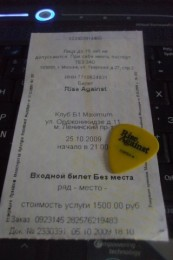 photo-gruppa-Rise-Against-concert-in-moscow-Audience-of-One-2009