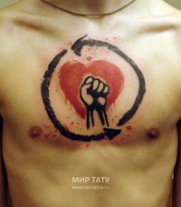 photos-Rise-Against-fan tattoos-logo-art